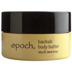 Epoch® Baobab Body Butter