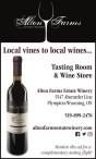 Tasting Room & Wine Store at Alton Farms